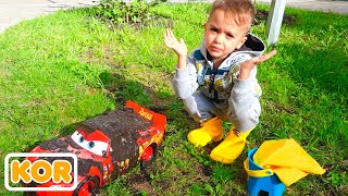 니키타와 빨간 장난감 세차