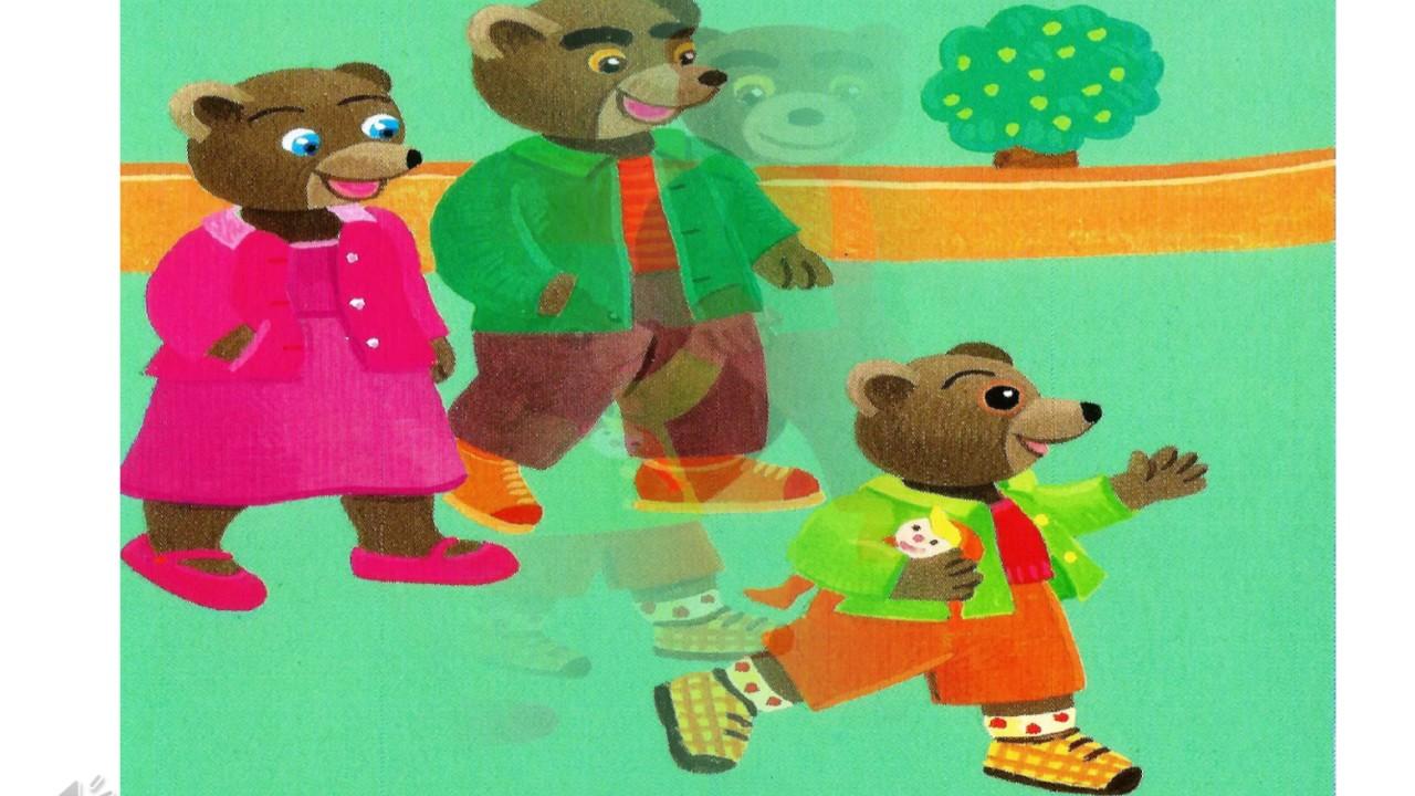 Afalac petit ours brun va l 39 cole bilingue arabe fr - Petit ours brun va al ecole ...