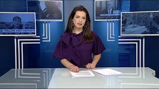 Емисия новини – 08.00ч. 12.01.2019