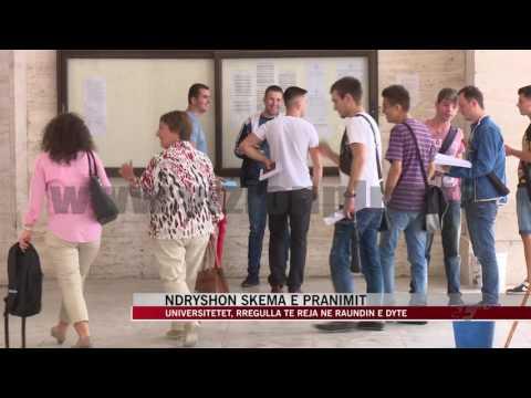 Universitetet, rregulla të reja në raundin e dytë - News, Lajme - Vizion Plus