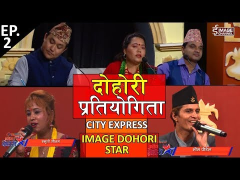City Express - Image Dohori Star with Smriti Gautam & Bhim Poudel - EP. 2 - 2075 - 4 - 13