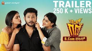 Nam Gani B.Com Pass Trailer | New Kannada 4K Trailer 2019 | Abhishek Shetty, Aishani |Vikas Vasishta