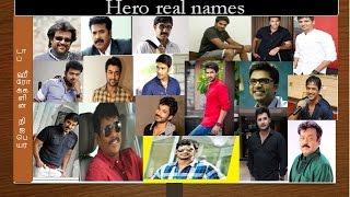 south indian actor real names/tamil nadigar natchathiram nija peyar