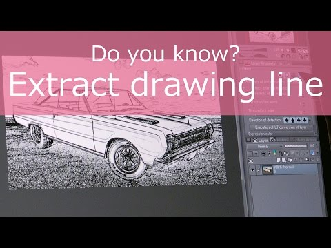"Do You Know ""extract Drawing Line"" Feature?