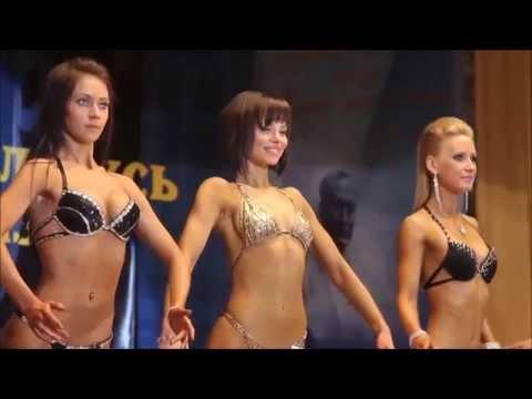 Fitness Bikini Competition Beautiful Girls