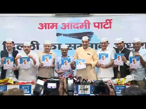 AAP releases manifesto, Kejriwal vows fight for full statehood for Delhi