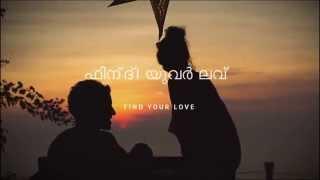 Find Your Love — Soul & Surf