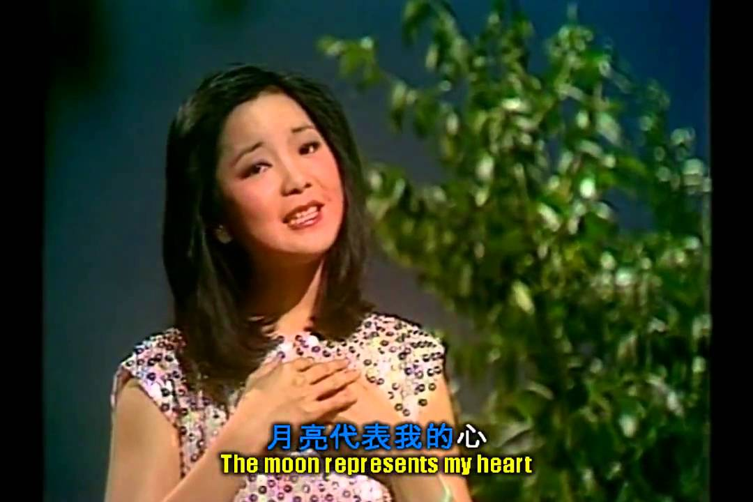 The Moon Represents My Heart by Teresa Teng - Best Songs for Learning Chinese