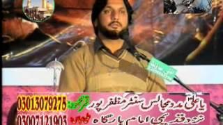 Zakir Iqbal Shah Bajar Majlis Aza 15 Safar 2012 Boreywala