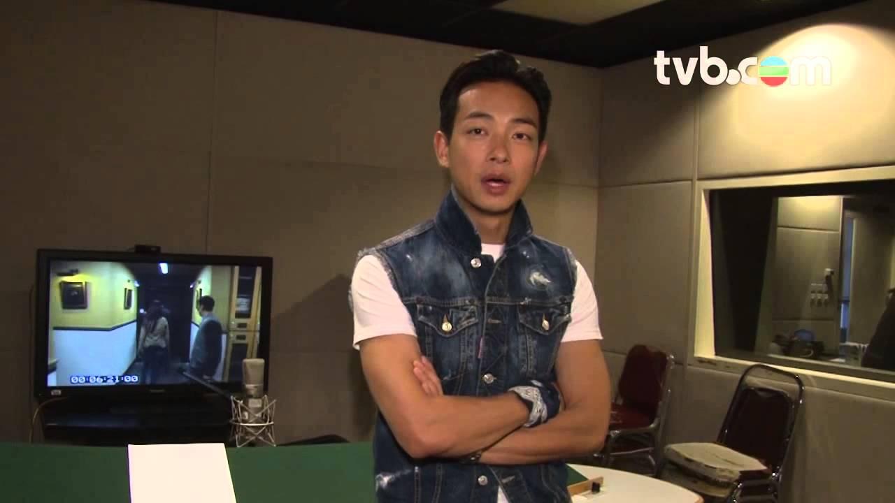 使徒行者 - 爆Seed哥 and 木蝨 (TVB) - YouTube