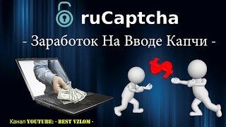 ADBTC TOP заработок сатоши биткоин без вложений за просмотр сайтов без капчи плюс реклама проектов