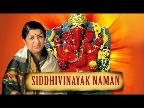 Siddhivinayak Naman   Shri Ganesh   Lata Mangeshkar   Devotional