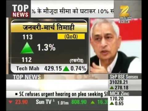 Q-4 results of IT company Tech Mahindra registered dip in profit by 30% on QoQ basis