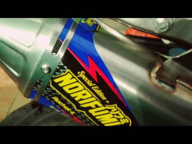 Sound Norifumi Rocket 4 Special Edition (Stainless) KLX & Dtracker 150
