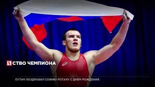 В Бурятии задержан второй подозреваемый в убийстве борца вольника Юрия Власко