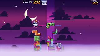 Tricky Towers 384 Blocks Endless Survival Mode