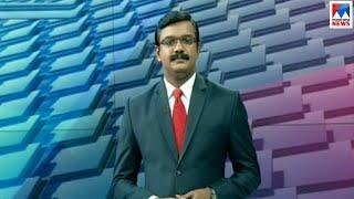 പത്തു മണി വാർത്ത   10 A M News   News Anchor - Priji Joseph   June 23, 2018