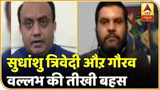 Modi 2.0 के नीतियों पर Sudhanshu Trivedi औऱ Gaurav Vallabh के बीच तीखी बहस | e-Shikhar Sammelan