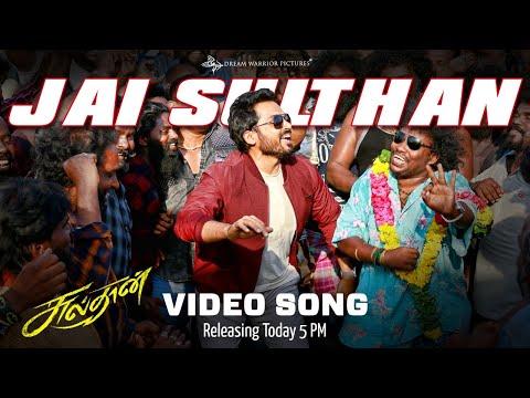 Jai Sulthan Video Promo (Tamil)   Karthi, Rashmika   Vivek - Mervin   Anirudh   Sulthan