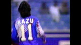 日本×ナイジェリア 1995インターコンチネンタルカップ