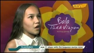 BalaTurkvizyon - 2015 балалар ән байқауының ұлттық іріктеуі басталды