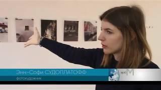 Смотреть видео Выставка Летний сон / Россия (ТК «Телекон» от 16.02.2018 г.) онлайн