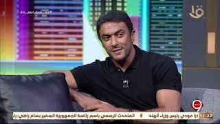 التاسعة | لقاء خاص مع الفنان أحمد العوضي بعد نجاح مسلسل
