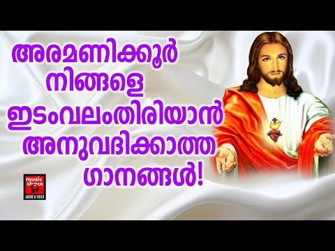daivam thannathallathonnum joji christian devotional songs malayalam 2019 superhit songs adoration holy mass visudha kurbana novena bible convention christian catholic songs live rosary kontha friday saturday testimonials miracles jesus   adoration holy mass visudha kurbana novena bible convention christian catholic songs live rosary kontha friday saturday testimonials miracles jesus