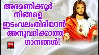 Daivam Thannathallathonnum # Christian Devotional Songs Malayalam 2019 # Superhit Christian Songs