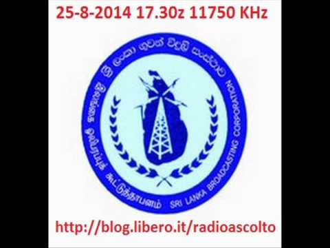 SRI LANKA BROADCASTING CORPORATION 11750 KHz
