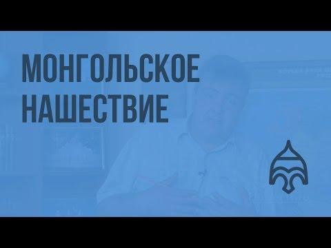 Видеоуроки по истории 10 класс по истории россии