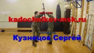 Русский Рукопашный Бой.Защита от ударов автоматом.
