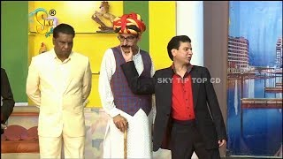 Iftikhar Thakur With Tariq Teddy and Amanat Chan Stage Drama Kaki Full Comedy Clip 2019