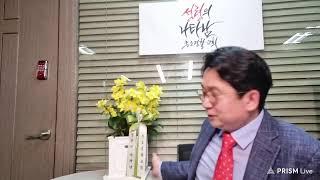 서울경찰청 이동예배