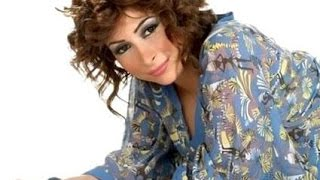 أخبار اليوم   الفنانة ديما بياعة: أشارك في عمل مصري قريبا