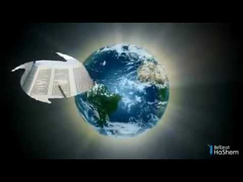 Divine Knowledge In Torah: Earth Is Round (3 minutes)
