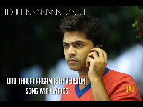 Oru Thalai Ragam (STR Version) Song With Lyrics | INA | STR | Nayantara | Andrea | T.R.Kuralarasan