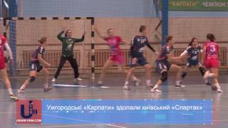 Ужгородські «Карпати» здолали київський «Спартак»
