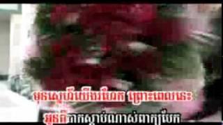Besdong Bong Koos Sinha Kmean Oun karaoke
