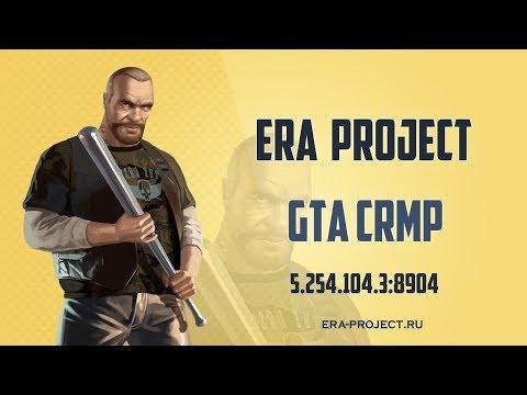 Трейлер New Era RP