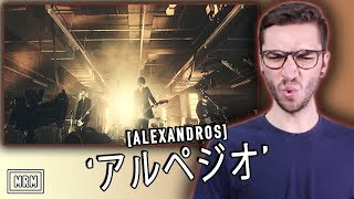 "Today I react and review the new song ""アルペジオ"" by [Alexandros] ..."
