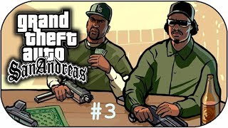 Grand Theft Auto San Andreas 60fps #3 Hydraulika samochodowa