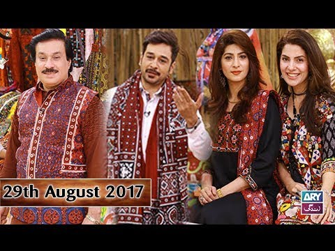Salam Zindagi With Faysal Qureshi - 29th August 2017 - Ary Zindagi