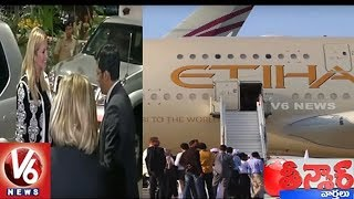 Ivanka Trump Arrives In Hyderabad For Global Entrepreneurship Summit | Teenmaar News