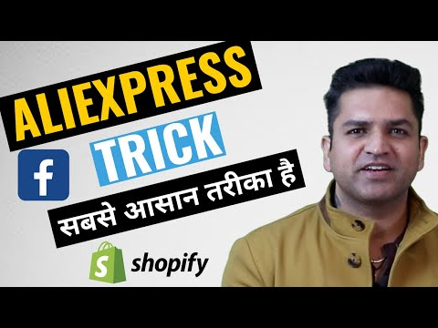 Ultimate Product Research Guide | How to Find Hot Dropshipping Product Hindi thumbnail