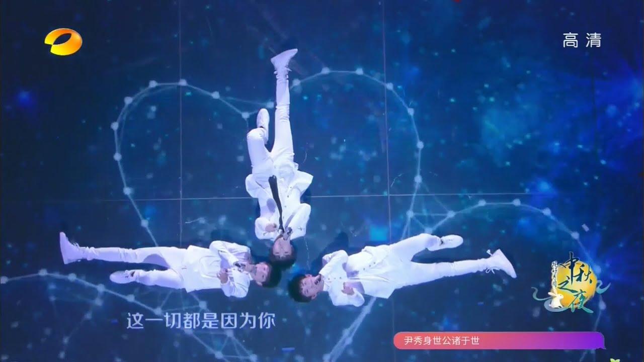 Download 【TFBOYS】2016湖南衛視中秋晚會 TFBOYS完整版
