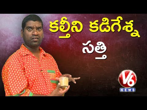 Bithiri Sathi On Adulterated Food Products | Satirical Conversation With Savitri | Teenmaar News
