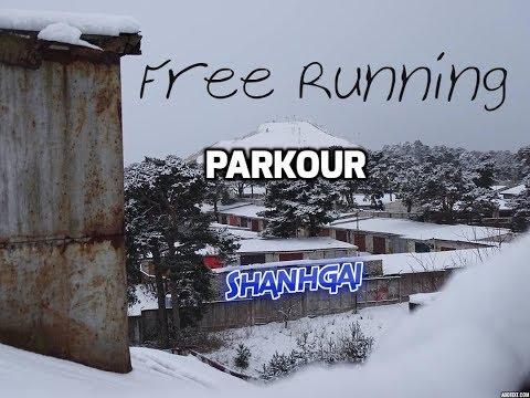 Shanghai Pamestā ēkā | Free Running / Parkour @Ventspils