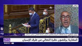 محمد نشطاوي يبرز أسباب توجس إسبانيا من المغرب