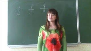 Пояснення на урок математики для 4 класу